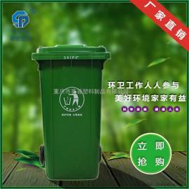 城市清理卫生环保垃圾桶 重庆室外环保垃圾桶厂