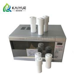 实验室污水消解装置WXJ-III型COD微波消解仪