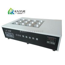 污水水质分析仪仪器 KY-JR型COD恒温加热消解仪