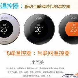 wifi智能地暖温控系统