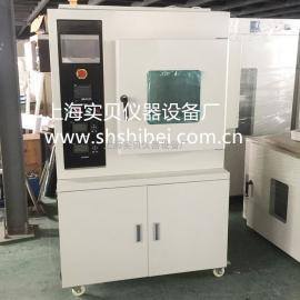HMDS烤箱HMDS自动涂胶预处理真空镀膜干燥箱烘箱