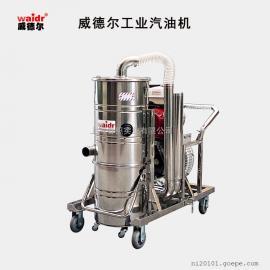 马路上面用的吸尘器 汽油机驱动工业吸尘器吸水泥渣小石子吸尘机