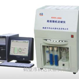 高效微机定硫仪,煤炭微机定硫仪,快速一体化测硫仪
