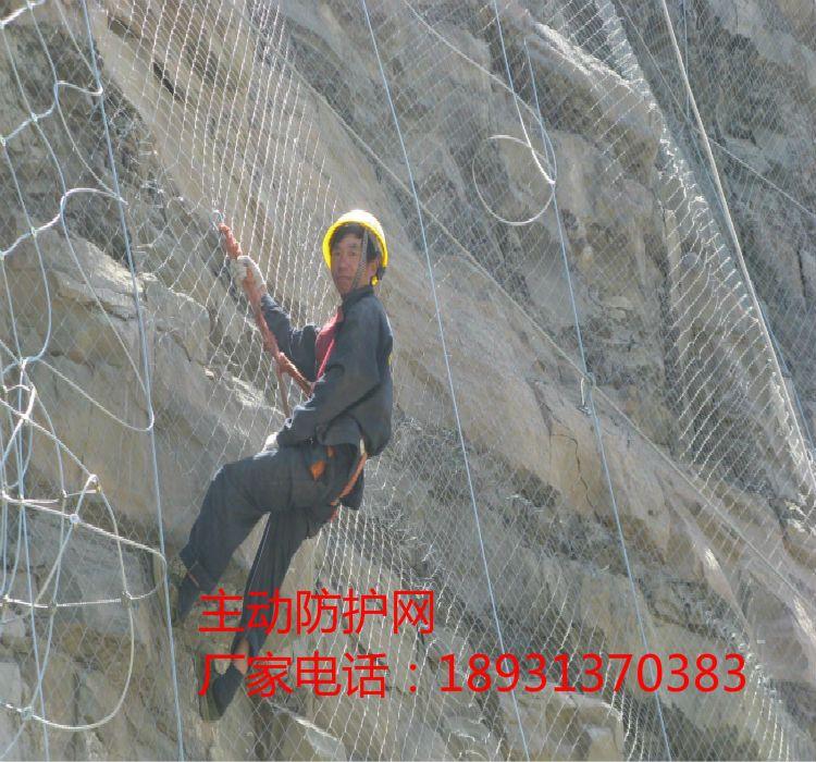 晋城边坡施工主动防护网-贵阳边坡挂双层护网-主动网5万现货开销