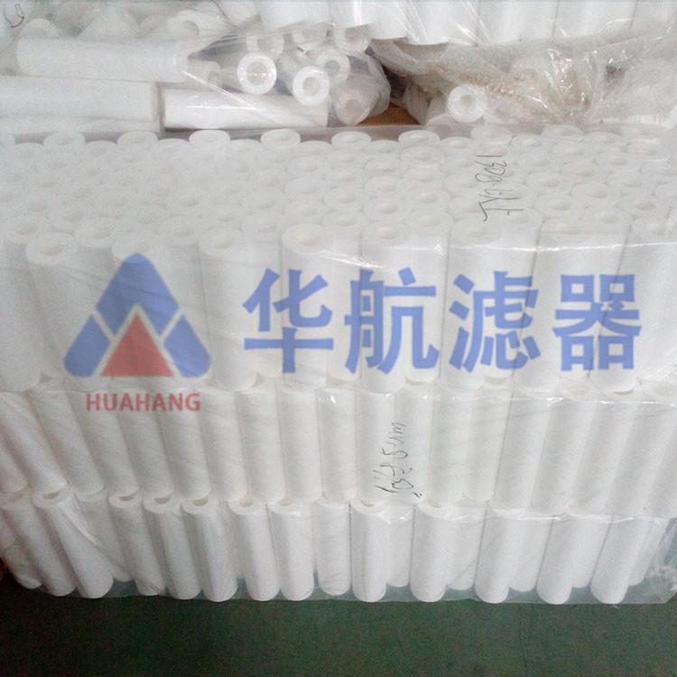 10英寸非标熔喷滤芯厂家直销 产品克数定制