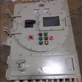 触摸屏防爆电气柜 触摸屏防爆控制柜