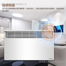 杭州暖气片