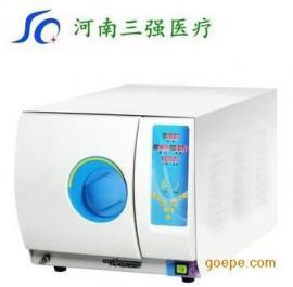 SQ-H40 环氧乙烷灭菌柜 河南三强牙科专用消毒锅