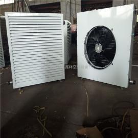 鑫祥大棚专用热水暖风机 温室热水暖风机