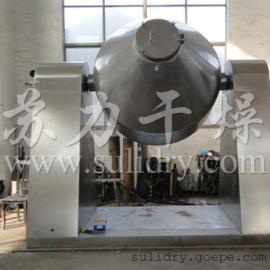SZG-4000双锥真空干燥机