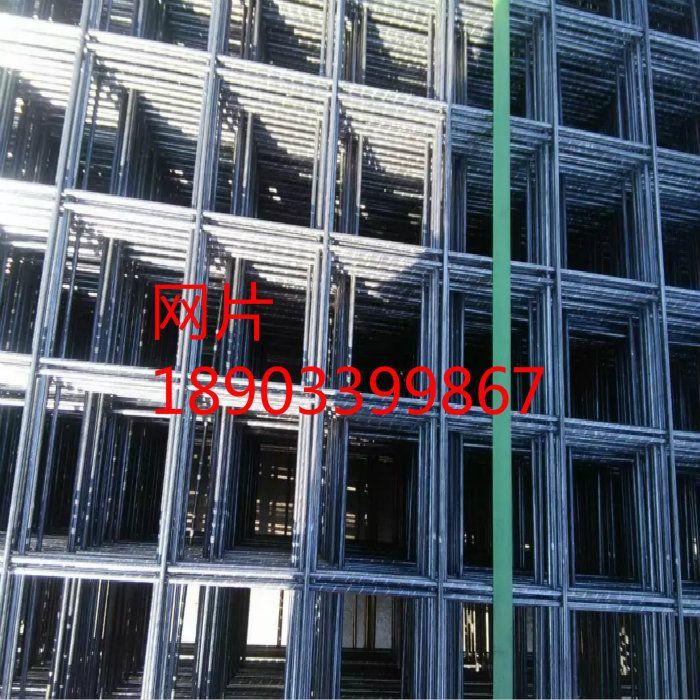 张家口抗裂网 专用墙面保温镀锌钢丝网-18号地暖网片上架销售