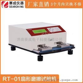 赛成仪器RT-01印刷油墨附着力测试仪
