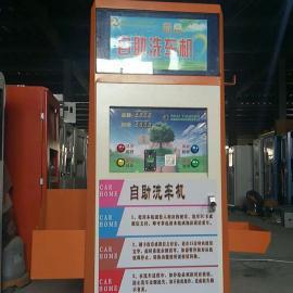 自助式投币洗车机品牌(图)深圳热爱