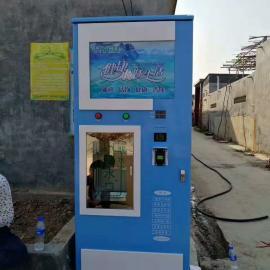 自动售水机供应商U自动售水机供应商《图》
