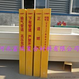 新型复合材料管道标志桩&玻璃钢管道标志桩Φ管道标志桩报价&