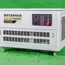 静音箱式25kw静音汽油发电机