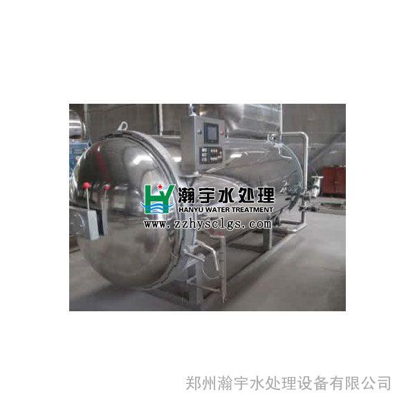 贵州杀菌消毒设备 - 杀菌锅/高温灭菌锅
