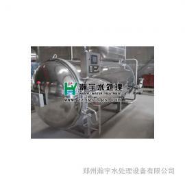 新乡高超的 全自动高压蒸汽灭菌器应用领域 一体化游泳池设备