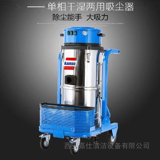 西安工业吸尘器租赁 强力大功率工业吸尘器除尘设备出租