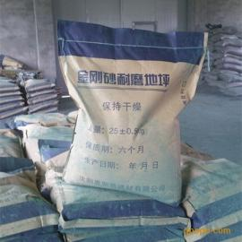 沈阳金刚砂厂家耐磨地坪硬化剂