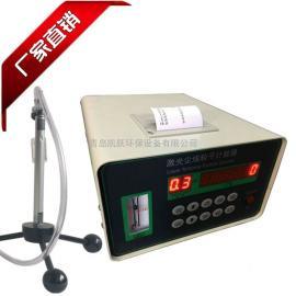凯跃厂家低价供应KY-2000型臭氧浓度检测仪