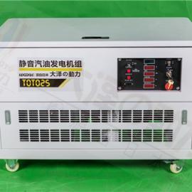改装车用25kw静音汽油发电机