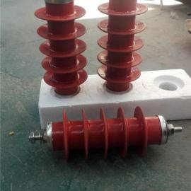 高压避雷器HY5WZ-17/45高压复合短款夹克氧化锌避雷器 10kv