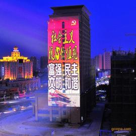X1大型户外投影广告设备_高清户外巨幅广告亮化投影灯
