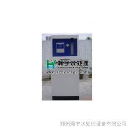 黑龙江游泳池水体消毒设备 游泳馆水循环设备 游泳池加热设备