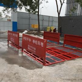 兴县煤矿洗车机-焦化厂自动洗车平台-吕梁拉煤车洗车台