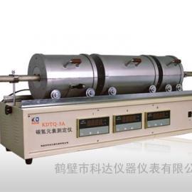 河南碳氢元素测定仪 ,微机碳氢分析仪,测氢仪的市场价格