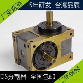 恒准直销70DS间歇凸轮分割器心轴型分度器15年研发