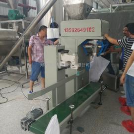 预混料定量包装机 预混料自动包装秤 大型预混料包装机生产厂家