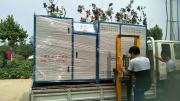 南阳蒸汽锅炉- 水泥管道蒸养环保锅炉-森淼免年检电磁蒸汽锅炉