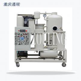 抗磨液压油专用真空滤油机ZJD-10