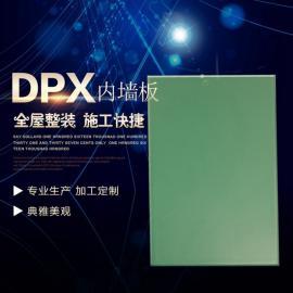 工程板|医用抗菌板|工程板抗紫外线