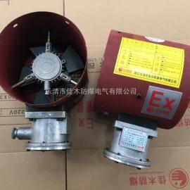 变频散热风机G-160A隔爆型Q=1300m3/h功率80W转速1390r/min