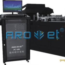 二维码喷码机UV槟榔包装价格 油墨喷码机供应商设备
