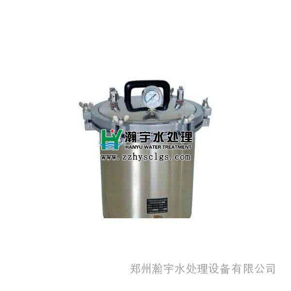 巩义游泳馆水循环设备 景观鱼水处理设备 水体消毒设备