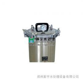 南阳景观鱼池水处理设备 水杀菌消毒设备 - 蒸汽消毒锅/机