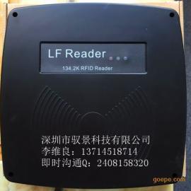 低频感应式读卡器