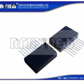 OEM耳标读卡模块兼容FDX,HDX