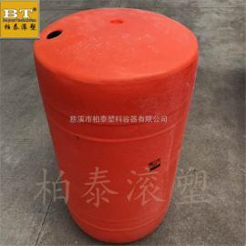 滚塑高强度塑料拦污浮筒 两半片螺栓固定式塑料浮筒厂家现货