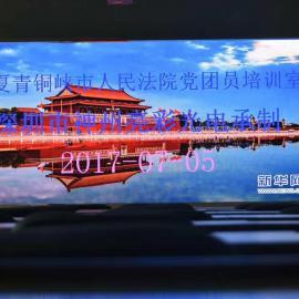 深圳P1.66高清LED显示屏价格