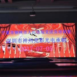 惠州会议厅LED显示屏价格