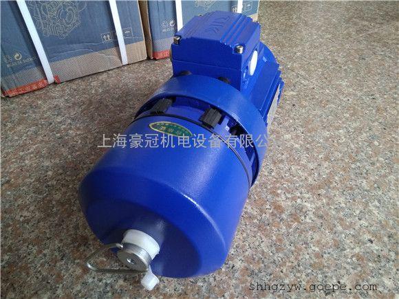 BMA紫光刹车马达/铁壳后风罩