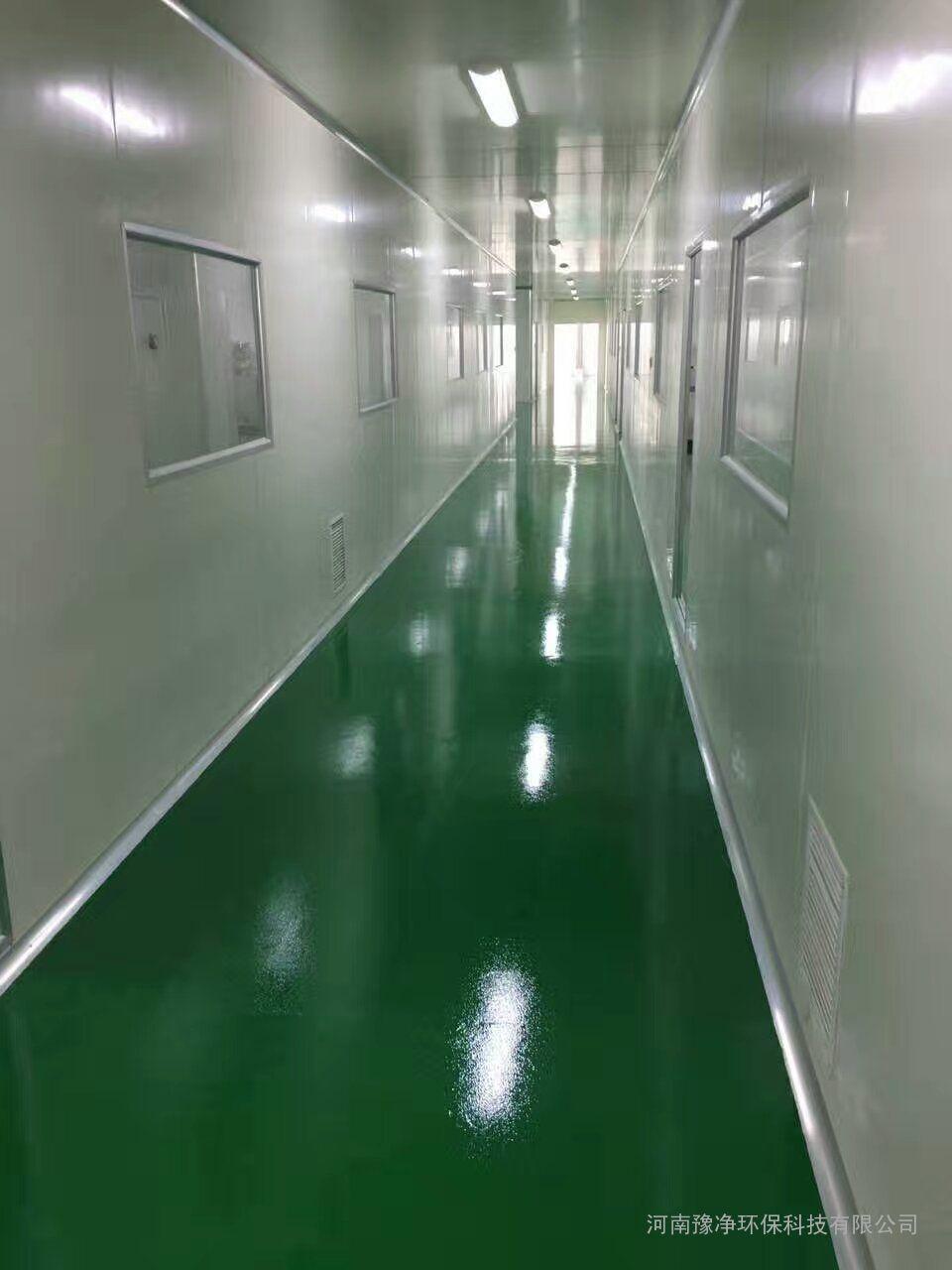 河南郑州中央厨房空气净化工程 净化装修