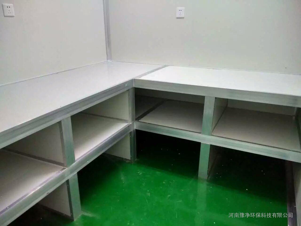 山西食品厂净化板装修洁净车间
