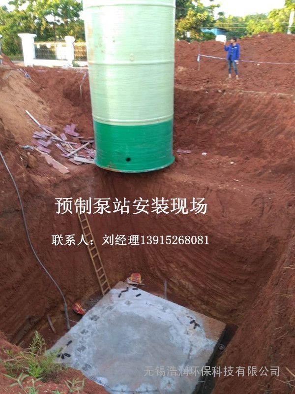 陕西一体化预制泵站