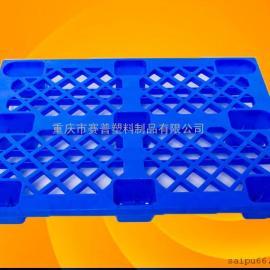 1208网格九脚型塑料托盘重庆托盘厂家批发